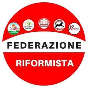 Federazione Riformista Rende - Federazione Riformista ribadisce si al termovalorizzatore e no all ecodistretto