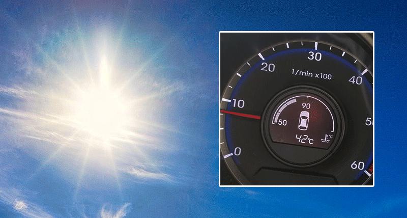 Caldo record a Rende, anche oggi superati i 42°